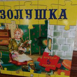 Книжка-мозаика Золушка