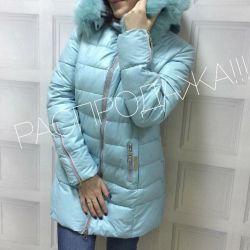 Jachetă nouă de iarnă