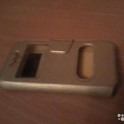 Cover Book for Nokia X2