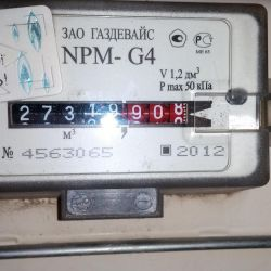 Gas meter home until 2012