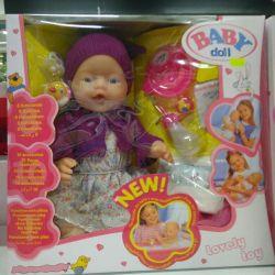 Aksesuarları ile bebek bebek bebek