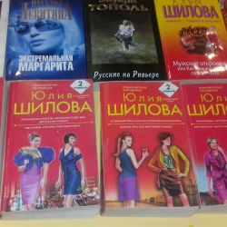 Books for 50 rubles