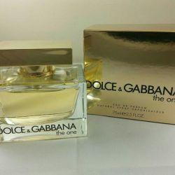 Perfume tester