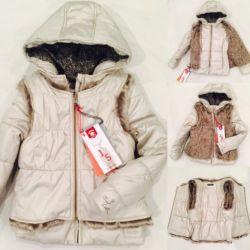 Jacket with catimini vest