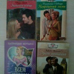 романы о любви и страсти