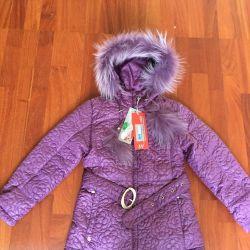 Χειμερινό σακάκι Shaluny
