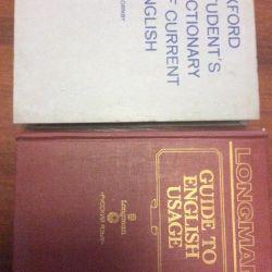 Αγγλικά λεξικά