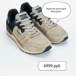 Sneakers Pepe Jeans London.