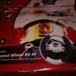 Game simulator / steering wheel