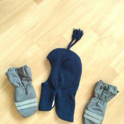 Шапка - шлем і краги рукавиці для дитини 1,5-2 м