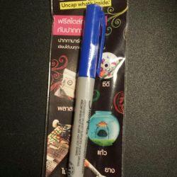 Στυλό με θαύματα