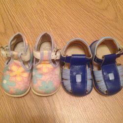 Μπότες και σανδάλια