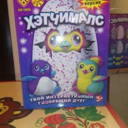 Jucărie interactivă Hetchimoles
