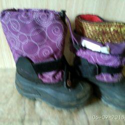 Unisex boots p26