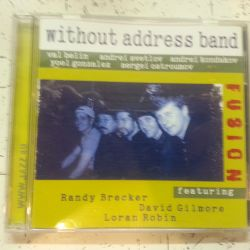 Andrei Kondakov - Without Address Band - Fusion