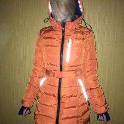 Women's winter down jacket URGENT !!!