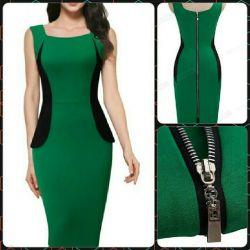 👗 Φόρεμα νέο τέντωμα 46-50.
