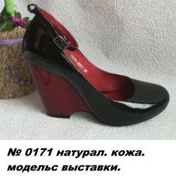 Новые туфли.Кожа.3 модели