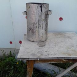 Alüminyum tankı