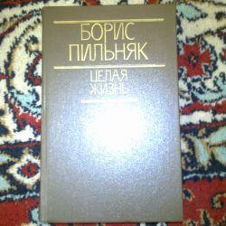 Pilnyak B. Whole life
