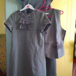 School gray clothes 152,164