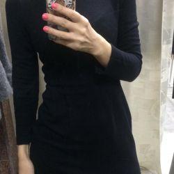 Dress used ELIS