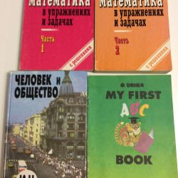 Books, manuals for students in algebra, higher mathematics