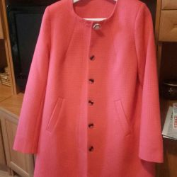 Ασημένιο παλτό, Cardigan