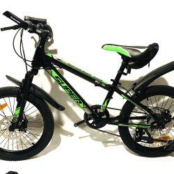 Noua bicicletă pentru copii 6-9 ani