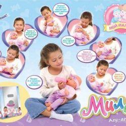 Διαδραστική κούκλα Mila, Agu Agu, 7 λειτουργίες