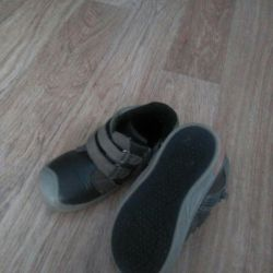 Çizme 23 beden