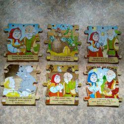 Book puzzle hen ryaba