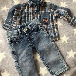 Çocuk kot pantolon 68 beden