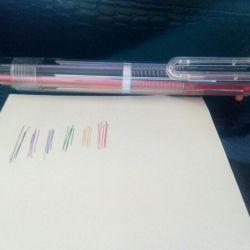 Pen multicolor 6 colors, new