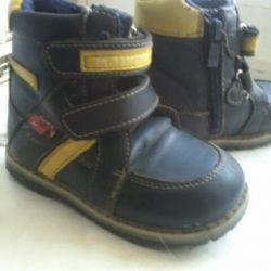 Bahar Ayakkabısı