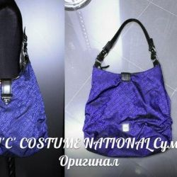 C'N'C 'COSTUME NATIONAL Bag. Original