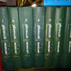 Πολλά βιβλία