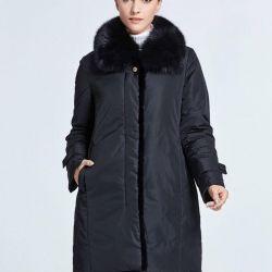 Демисизонное пальто с нат.мехом р.48