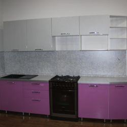 Direct kitchen