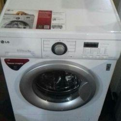LZ çamaşır makinesi satmak