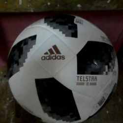 Fotbal Ball 2018