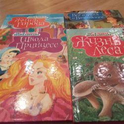 Твоя первая энциклопедия : школа принцесс и др.