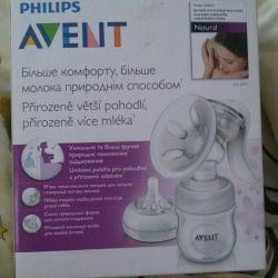 Продам ручной молокоотсос фирма Avent 2в1