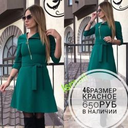 Dress, red, 46 size