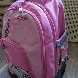 Çocuk çantası NICI, değişim mümkündür