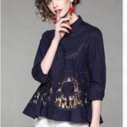 Блузка темно синяя
