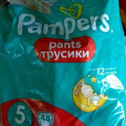 Panties pampers