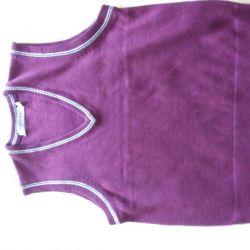 New vest.