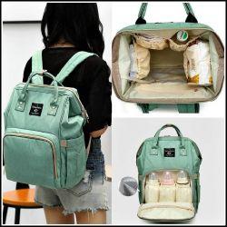 Bag - backpack for moms and kids