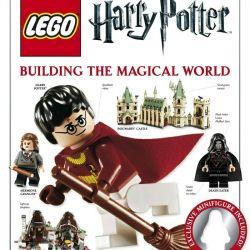 Βιβλίο Lego με τον αγγειοπλάστη